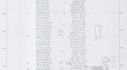 B3-CastelloTrezzod'Adda_Page_1_Image_0003